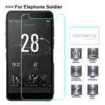 Elephone Soldier Tempered Glass
